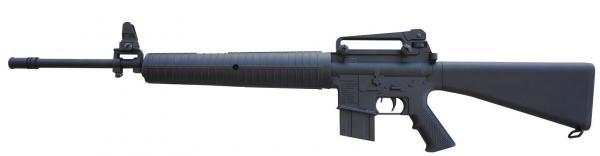 Ekol Luchtbuks M450