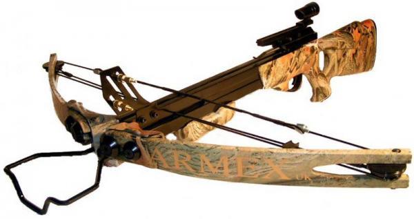 Armex Marauder Compound Longbow Kit camo 150lbs